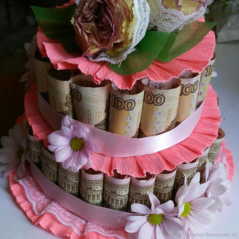Стихи к подарку денежный торт на юбилей