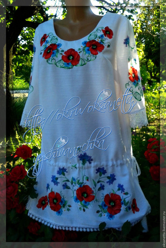 платье с вышивкой купить в интернет магазине
