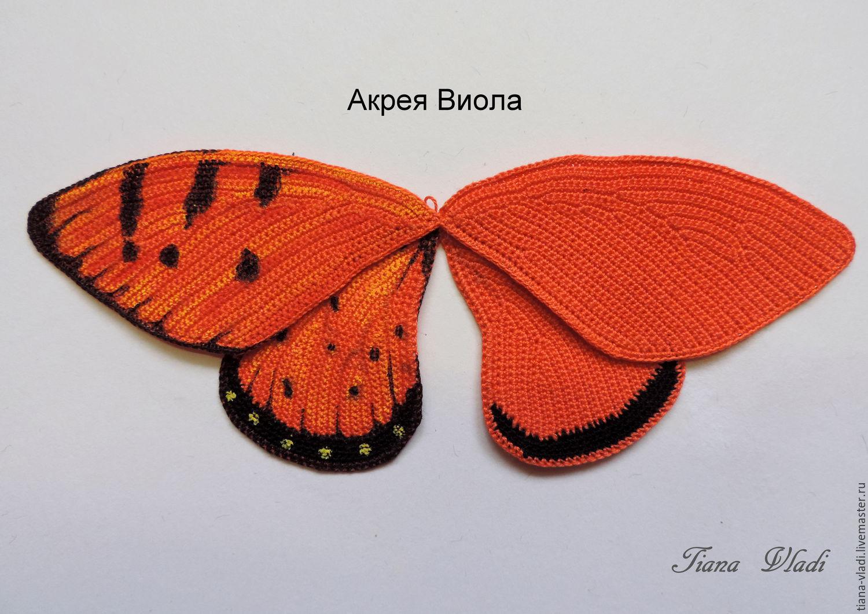 Бабочка крючком фото пошагово