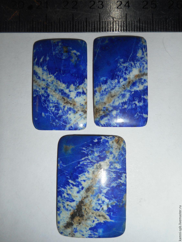Кабошоны из камня своими руками фото 626