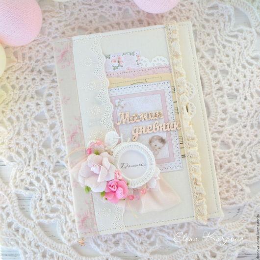 Подарки для новорожденных, ручной работы. Ярмарка Мастеров - ручная работа. Купить Мамин дневник. Handmade. Бледно-розовый, мамин блокнот