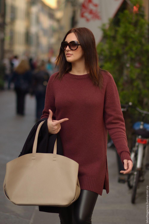 Купить длинный свитер женский с доставкой