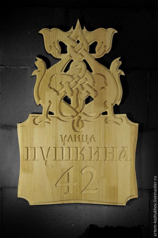 Адресная табличка из соснового мебельного щита.