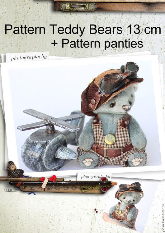 Куклы и игрушки ручной работы. Ярмарка Мастеров - ручная работа. Купить выкройка мишки 13см. Handmade. Белый