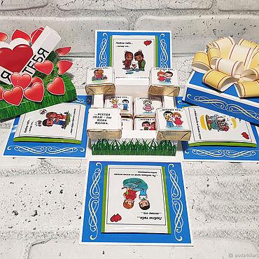 Souvenirs and gifts handmade. Livemaster - original item Magic box
