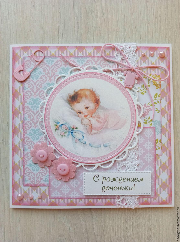 Поздравление с новорожденной девочкой в прозе поздравления своими словами 13