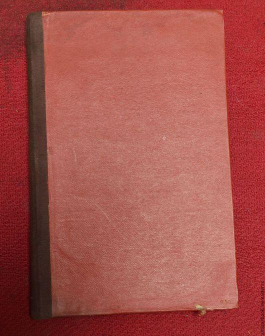 Винтажные книги, журналы. Ярмарка Мастеров - ручная работа. Купить Из моей жизни А Бебель ч1 1910. Handmade.