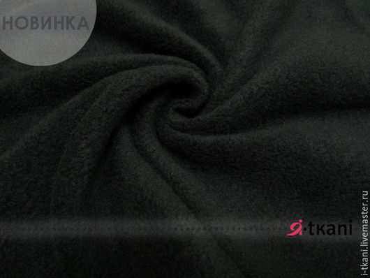 ФЛН-002 Флис двухсторонний начёс. Цвет `чёрный` Китай. 100% п/э.  Ширина 145см. Плотность 450г/мп (300г/м2). Отрезы 48х50см - 95 руб. 1м – 395 руб.