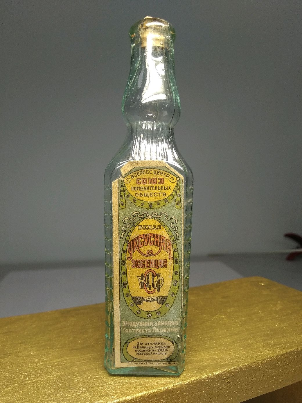 An old bottle of vinegar, Vintage interior, Moscow,  Фото №1