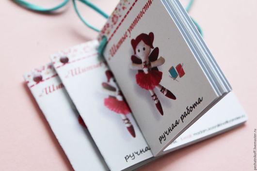 Баннеры для Магазинов мастеров ручной работы. Ярмарка Мастеров - ручная работа. Купить Паспорт для игрушки.Паспорт для кукол. Handmade. Комбинированный