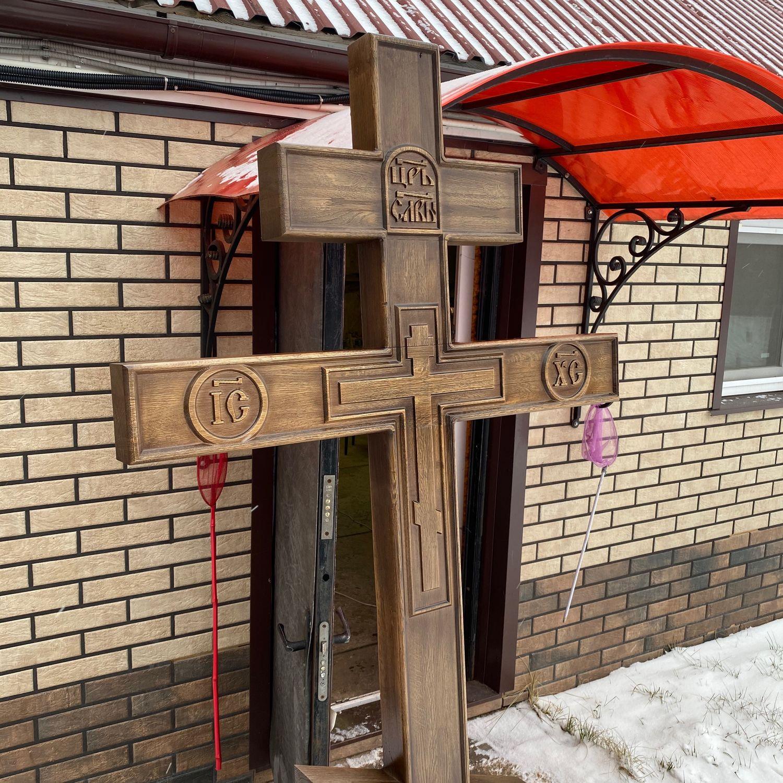 Крест на могилу, Иконы, Шацк,  Фото №1