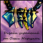 Олеся Марценюк - Ярмарка Мастеров - ручная работа, handmade