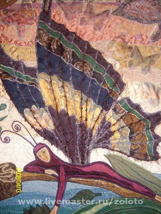 """Фэнтези ручной работы. Ярмарка Мастеров - ручная работа. Купить """"Нега"""". Handmade. Ткань"""