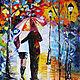 Пейзаж ручной работы. картина маслом Пара под зонтом по Афремову. AS art-studio (Анастасия Сутула). Интернет-магазин Ярмарка Мастеров.
