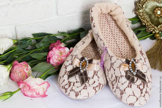 """Обувь ручной работы. Ярмарка Мастеров - ручная работа. Купить Тапочки домашние """"Мадмуазель"""". Handmade. Бежевый, женская одежда"""
