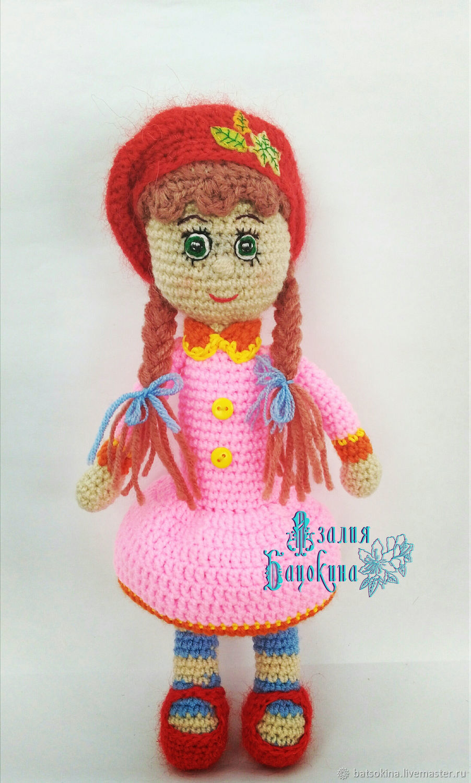 Вязаная кукла амигуруми - Мария