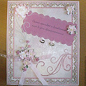 """Свадебный салон ручной работы. Ярмарка Мастеров - ручная работа Коробочка """"Свадебная"""" (розовая  №2). Handmade."""