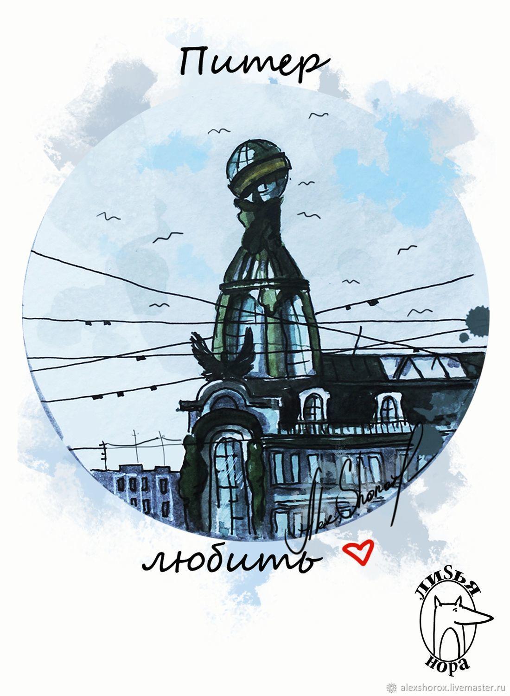 этом свидетельствуют открытки сайты санкт петербурга многое жизни