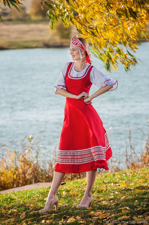 Арт. 1207, Народные костюмы, Москва,  Фото №1