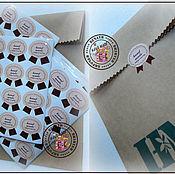 Материалы для творчества ручной работы. Ярмарка Мастеров - ручная работа Наклейки, крафт пакеты, упаковка подарков. Handmade.