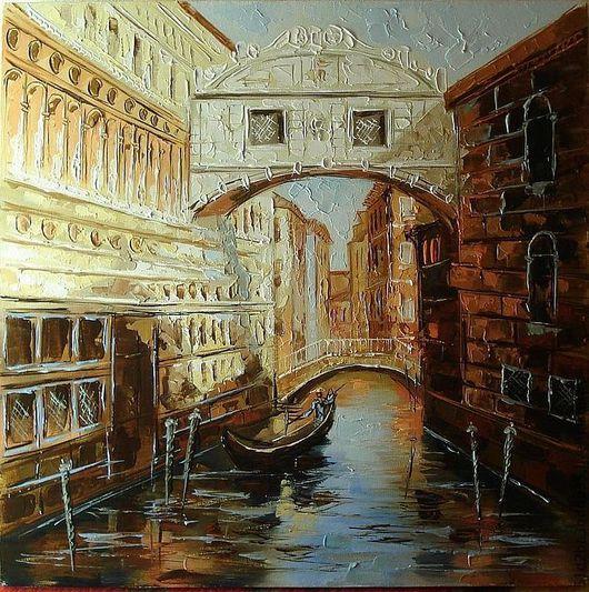 Город ручной работы. Ярмарка Мастеров - ручная работа. Купить Венеция - живая книга сказок. Handmade. Картина, картина в подарок
