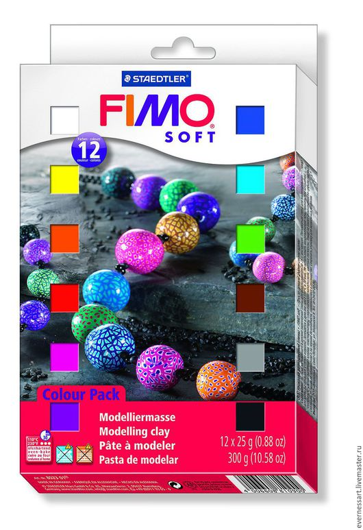 FIMO soft комплект полимерной глины из 12-ти половинчатых блоков по 25 гр