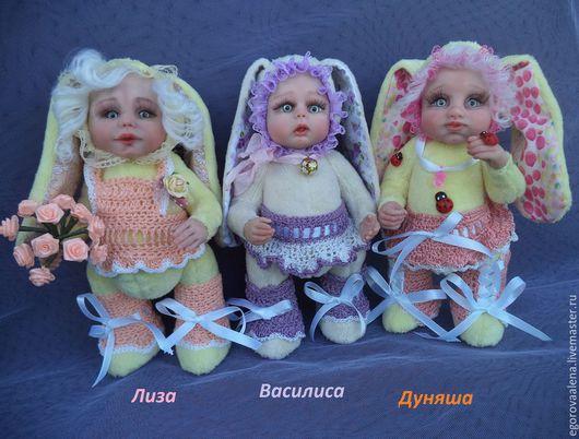 Коллекционные куклы ручной работы. Ярмарка Мастеров - ручная работа. Купить Тедди - долл Дуняша, Василиса и Лиза. Handmade. Коралловый