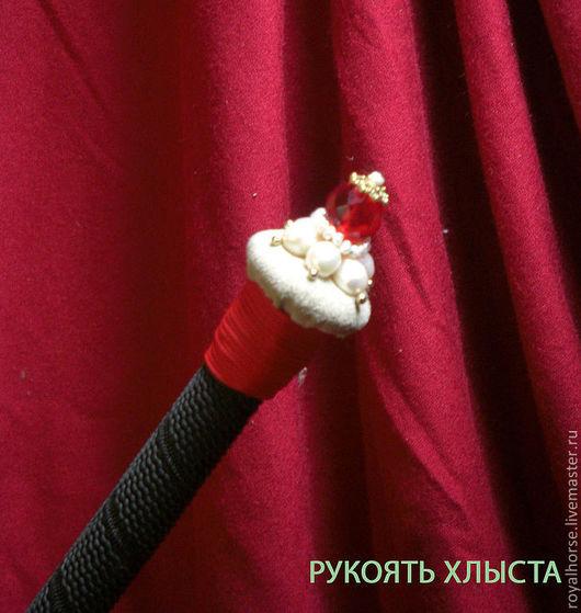 Для других животных, ручной работы. Ярмарка Мастеров - ручная работа. Купить Хлыст выездковый (Fleck). Handmade. Черный
