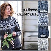 """Одежда ручной работы. Ярмарка Мастеров - ручная работа комплект  """"REINDEER"""". Handmade."""