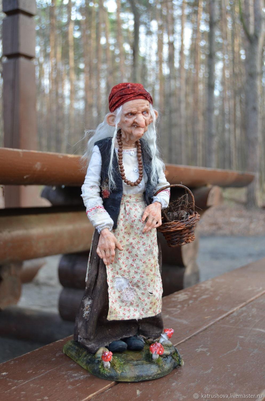 Баба-Яга, Портретная кукла, Москва,  Фото №1