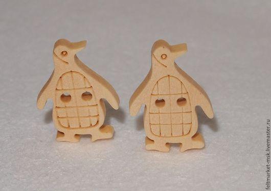 """Пуговица деревянная """"Пингвин"""" Размер 20х15 мм  Стоимость - 5 руб./шт."""