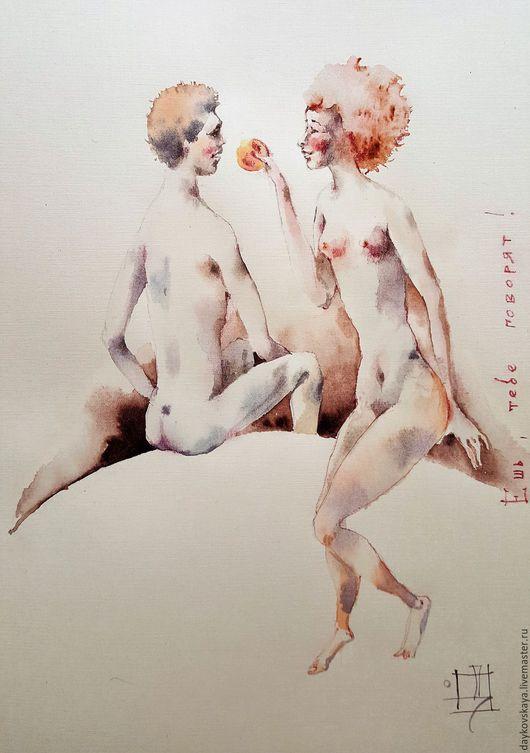 """Люди, ручной работы. Ярмарка Мастеров - ручная работа. Купить """"Адам и Ева"""" Скушай яблочко). Handmade. Адам и Ева, акварель"""