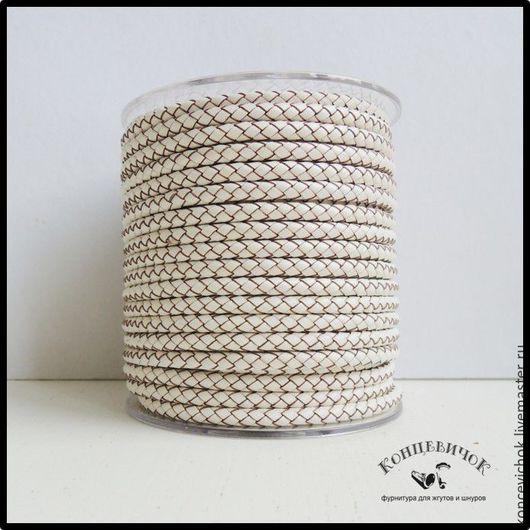 Для украшений ручной работы. Ярмарка Мастеров - ручная работа. Купить Белый Плетеный кожаный шнур 5мм Индия. Handmade.