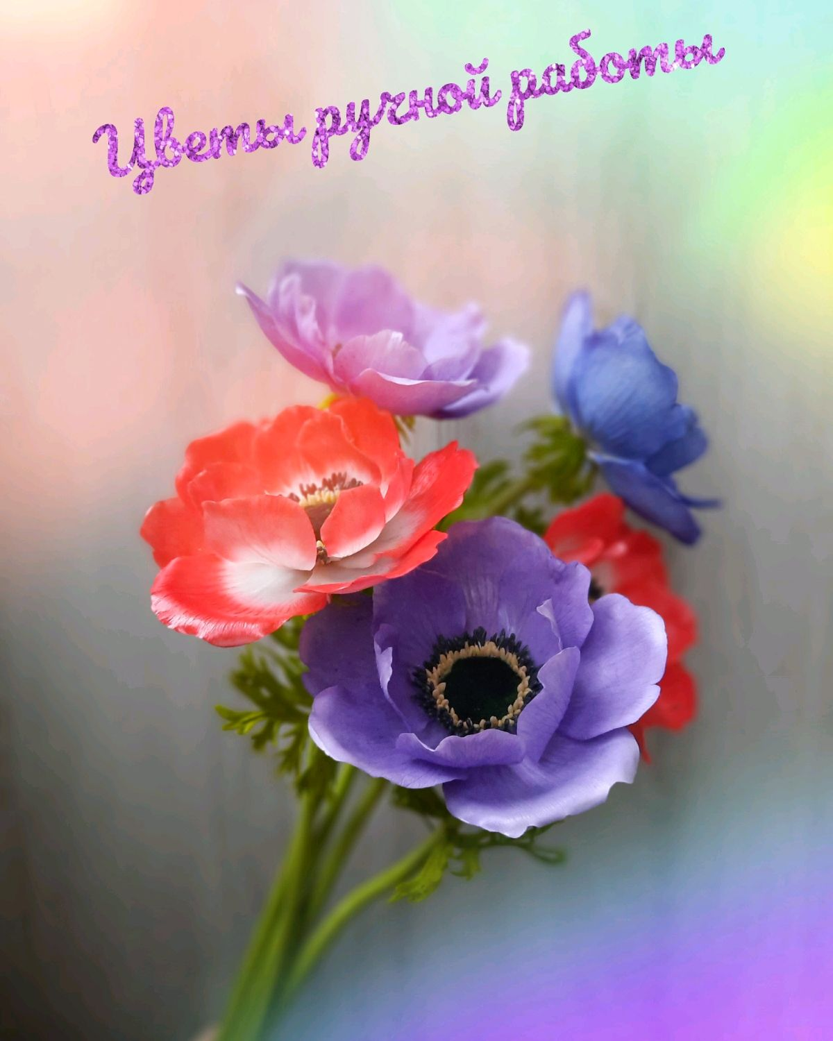 Anemone Blue from polymer clay, Flowers, Orel,  Фото №1