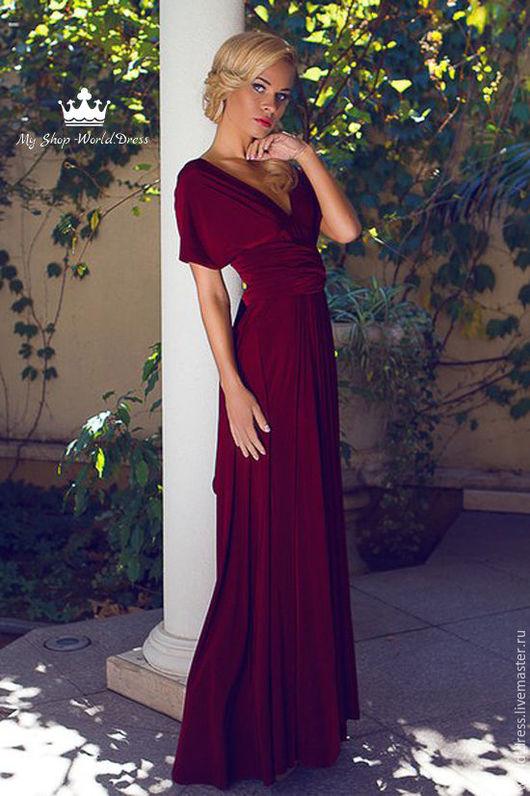 «Бесконечное» платье Трансформер  длинное в пол. (Вшитый топ , двухслойные завязки ,юбка солнце или полу солнце  по вашему желанию)  Цвет - Марсала  - более 50 цветов в наличии. Цена - 4300 рублей