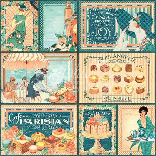 Парижское кафе в наличии