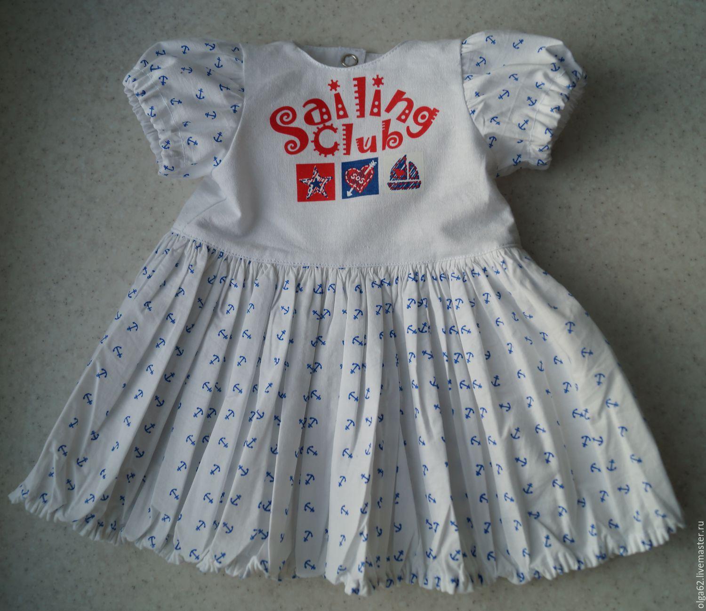 Одежда для Беби Бона девочки и мальчика: как сделать своими 83