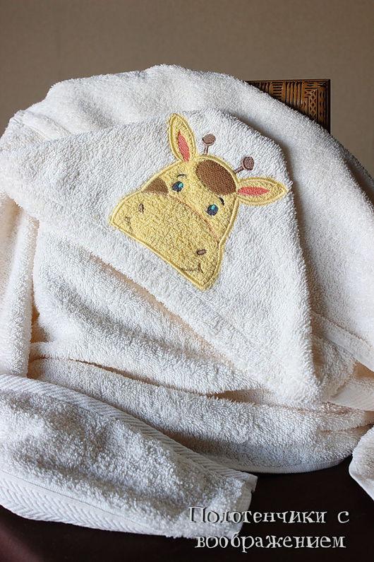 Ванная комната ручной работы. Ярмарка Мастеров - ручная работа. Купить Жирафик .С капюшоном.. Handmade. Кремовый, подарок ребенку