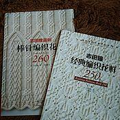 Материалы для творчества handmade. Livemaster - original item Japoneses arana patrones libro de moda tejida por los rayos del esquema. Handmade.