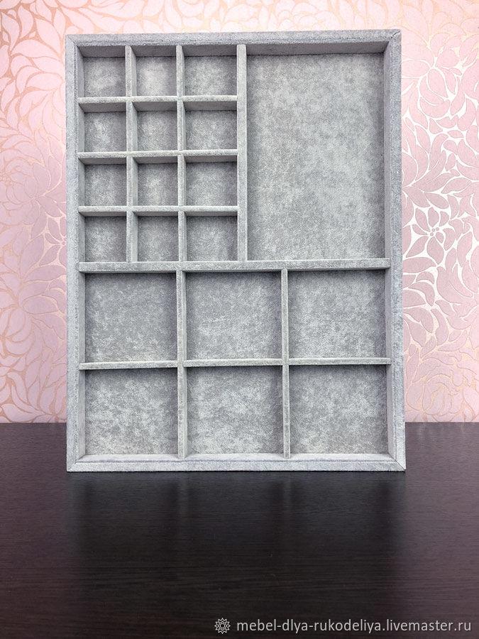 Планшет-органайзер для украшений комбинированный, Органайзеры, Москва,  Фото №1