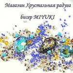 Хрустальная радуга (Miyuki, Шибори) - Ярмарка Мастеров - ручная работа, handmade