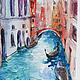 Город ручной работы. Лазурная Венеция. K&ART. Ярмарка Мастеров. Персиковый, илюшкина катерина, роскошь, акварельная бумага
