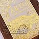 """Обложки ручной работы. Ярмарка Мастеров - ручная работа. Купить Обложка для документов """"Prado"""". Handmade. Золотой, ручная работа, никель"""