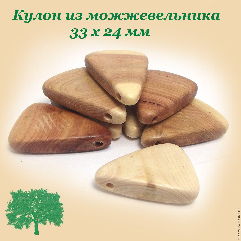 Кулон 3-угольный с боковым отверстием, Бусины, Москва, Фото №1