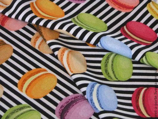 Шитье ручной работы. Ярмарка Мастеров - ручная работа. Купить Макаруны хлопок сатин с эластаном, Италия. Handmade. Итальянские ткани