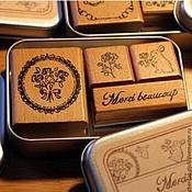 Штампы ручной работы. Ярмарка Мастеров - ручная работа Набор штампов в жестяной коробке для творчества, скрапбукинга. Handmade.