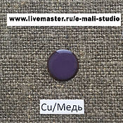 Материалы для творчества handmade. Livemaster - original item Enamel EFCO deaf Violet No. №1157 ground 10 grams. Handmade.