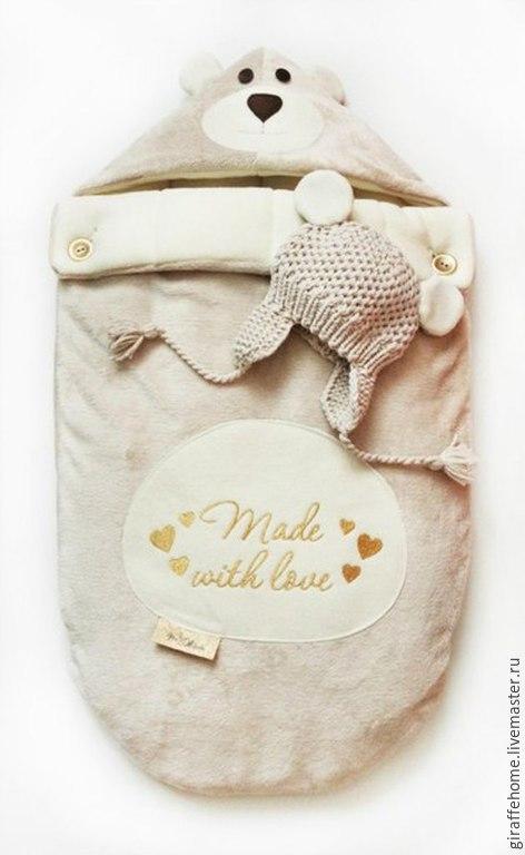 """Для новорожденных, ручной работы. Ярмарка Мастеров - ручная работа. Купить Конверт для новорожденного """"Сделано с любовью"""". Handmade. Бежевый"""