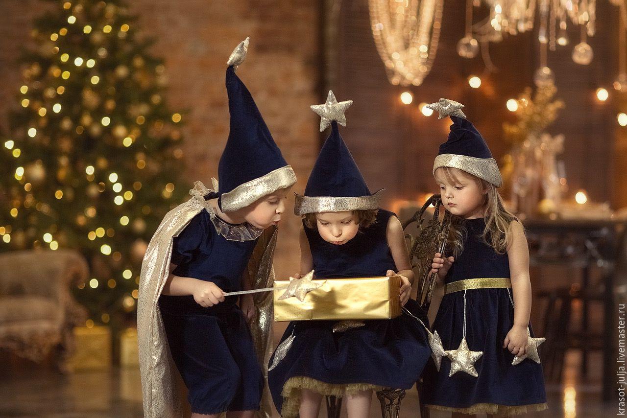 Звездочет и Ночка -Звездочка карнавальный костюм – купить ... - photo#36