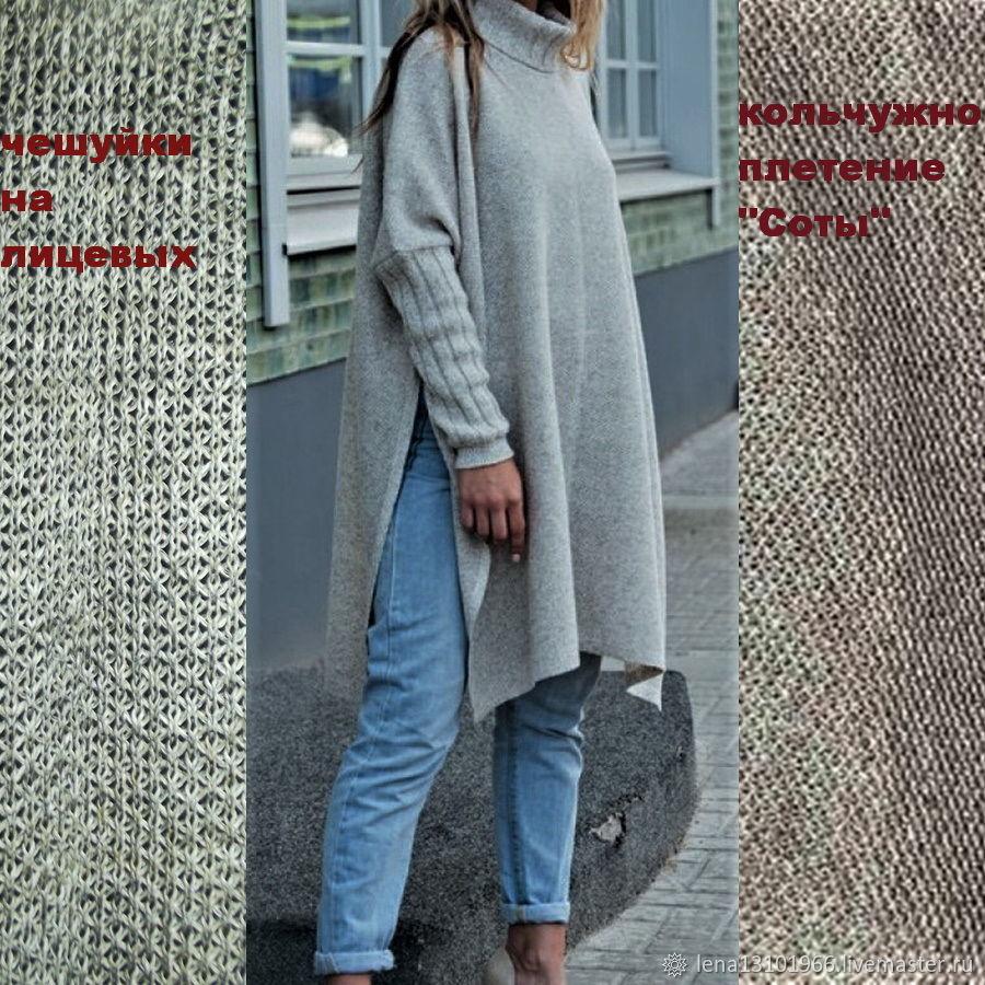 100% linen Poncho 'Color' model-Oversize, Ponchos, Kostroma,  Фото №1